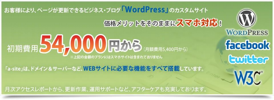 東京都渋谷区のWEBサイト制作サービス